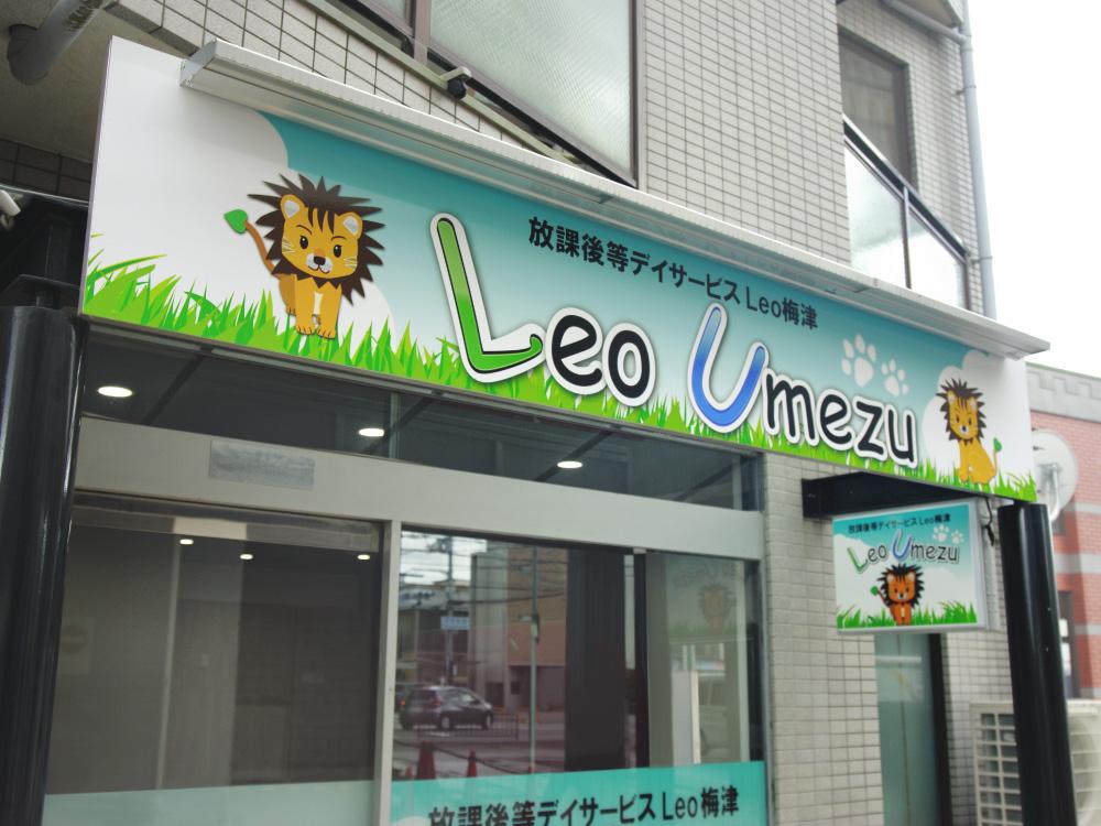 Leo Umezu